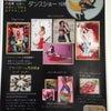 ♡10/11(土)Bananan Belly♡の画像