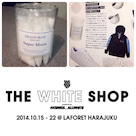 THE WHITE SHOP限定!スーパームーンバスソルトの記事より