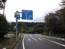10月04日 紅葉サイクリング(1)...