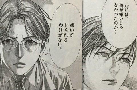 漫画 seed 無料
