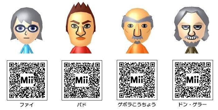 Anime Mii Characters 3ds : スマブラ ds 自作miiのqrコードです~。|ビタミンd取ったら陽に当たんなくていい?