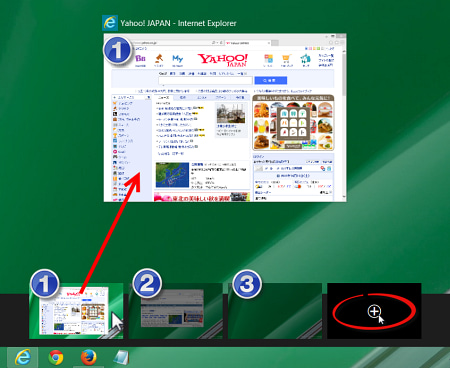 addDesktop_02
