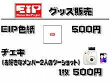 EIP_20141011_008.jpg
