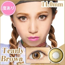 7bc3c6d91f39a TeAmo Tearly Brown(ティアリーブラウン)