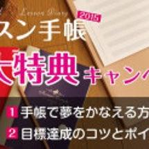 発売初日に増刷決定!…