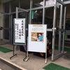 東京都杉並区立第八小学校♪の画像