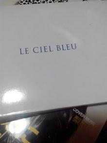 ef74e6b6f7 ルシェルブルーのデキる女の便利ケース、 です。 こんな感じの包装。 これを開けるときはワクワクしますね、 どの付録の時も。