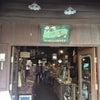 雑貨屋兼カフェ REGINAの画像