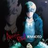今週はMIKOTOさんをゲストにお迎えします!!の画像
