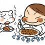 カレーの食べ方