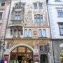 チェコの旧市街