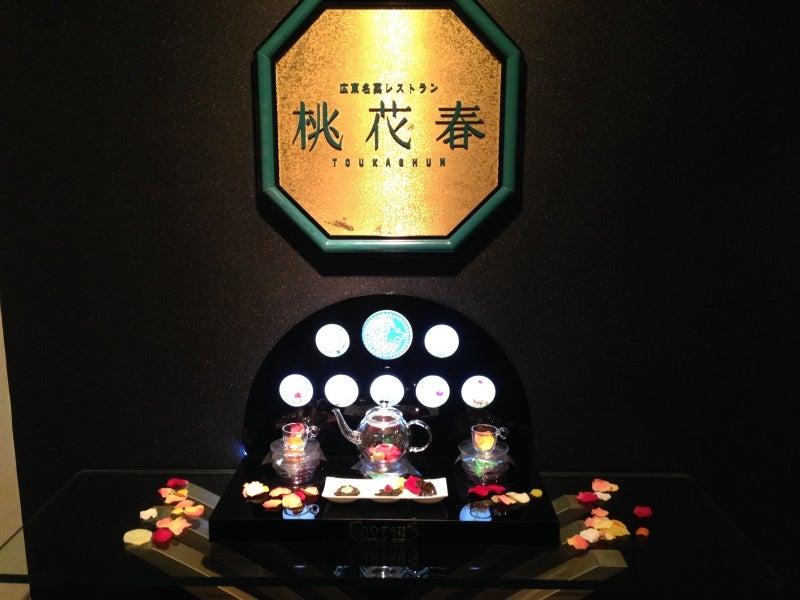 中国料理 桃春花