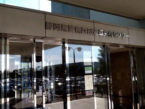 https://stat.ameba.jp/user_images/20141017/19/kameman1975/1a/54/j/o0480036013100903575.jpg