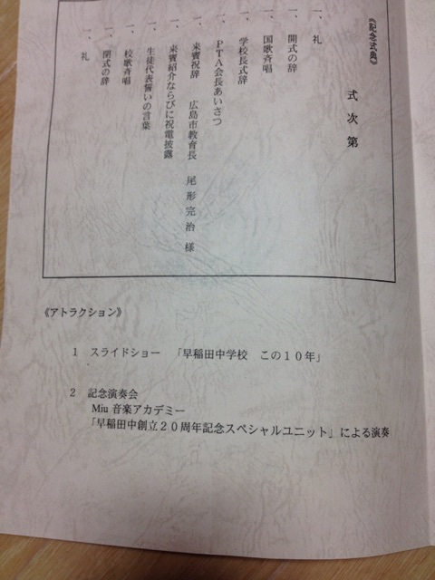 {9A87F300-25B8-41D3-B68F-D9A4C43F3FBE:01}
