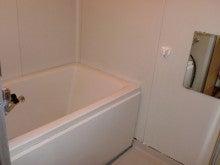 ハピネス205浴室
