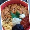 朝からウニ丼の画像