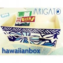 ☆★ハワイアンBOX…