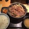 キムチ牛バラ野菜焼定食by吉野家。の画像