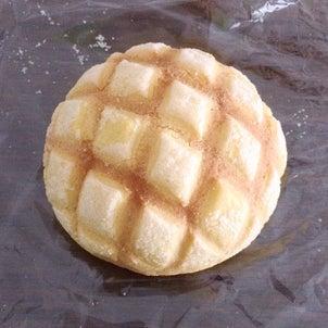 メロンパン(秀のパン工房 窯)の画像