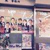 政治活動ポスターの画像