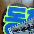 SS6 ☆