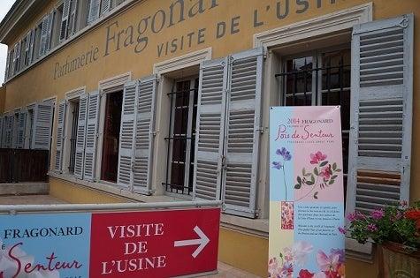 南仏香水博物館