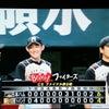 勝った~(*^ー^)ノ♪の画像