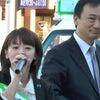 街頭演説の画像