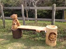 クマのベンチ kiitikiti