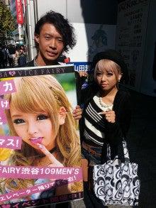 相葉レイカちゃん店頭販売レポート!! | vicefairy shibuya109MENS