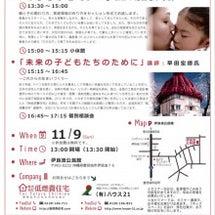 沖縄:のびる子&のび…