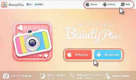 BeautyPlus_01