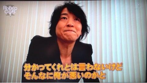 ロデオ倶楽部シーズンⅡ❷ | Sachikoのブログ