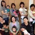 【残3】募集中・産後ケア教室@網走2月コースのご案内の記事より