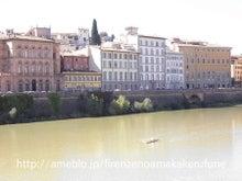 フィレンツェ アルノ川沿い