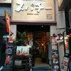 スパチー/渋谷道玄坂スパゲッティー&チーズのドリアそれがスパチーの画像