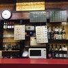 京橋「味一」の画像