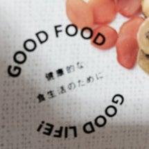【食材の見分け方を覚…