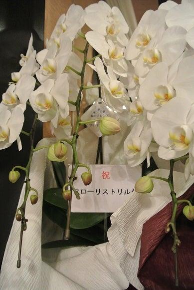 銀座由美ママ誕生日 フローリストリルケより