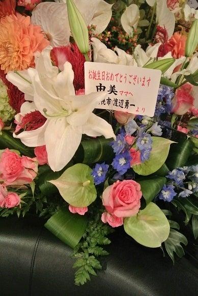銀座由美ママ誕生日 札幌すずらん堂渡辺勇一氏より