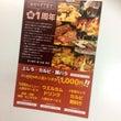 炭火焼肉蓮-ren-…