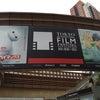 東京国際映画祭 レッドカーペットに、スペシャルアンバサダーの嵐登場!の画像
