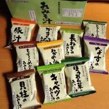 アマノフーズの味噌汁と世田谷自然食品   ルプルプミカンのブログ