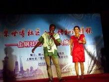 中国での活動