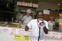 中国のアドゴニーレストラン