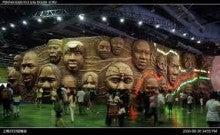 アフリカ共同館の中