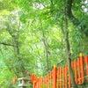 建勲神社の画像