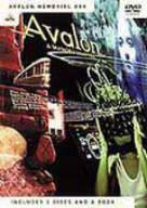 アヴァロン Avalon メモリアルボックス
