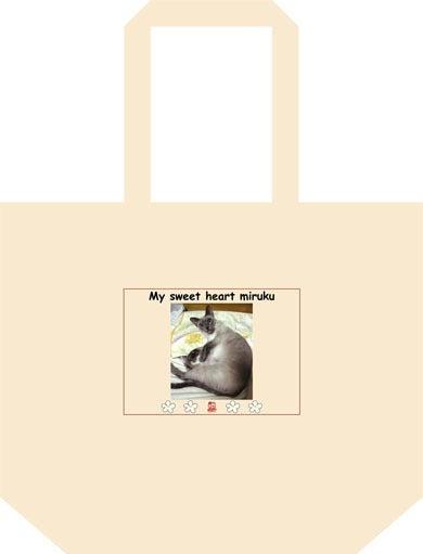 ペットの写真 エコバッグ