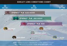 oakley_late2
